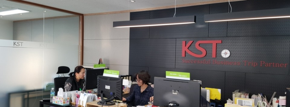 최상의 서비스, 최고의 고객감동에 앞장서는 케이에스여행사가 되겠습니다 by 관리자